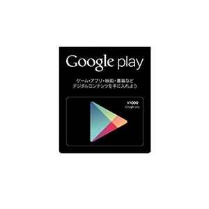 日本Google play礼品卡