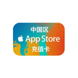 中国苹果itunes充值卡